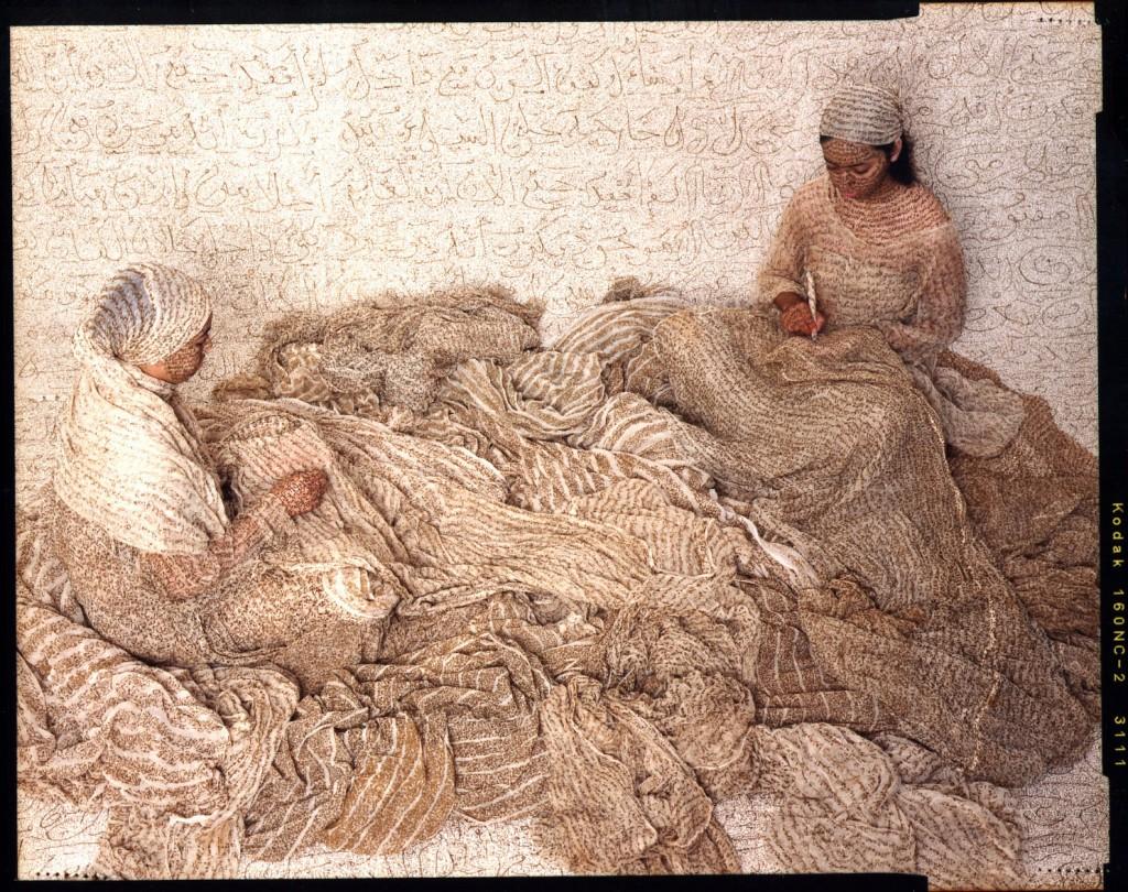 "Lalla Essaydi (Moroccan, b. 1956), ""Les Femme du Maroc: Harem Women Writing,"" 2008, Chromogenic print, 30 x 40 inches, 15 x 15 Acquisitions Initiative Purchase, 2012.23"